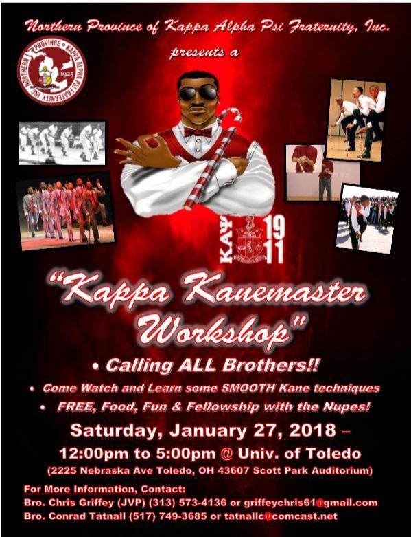 Kappa Kanemaster Workshop @ University of Toledo - Scott Park Auditorium | Toledo | Ohio | United States